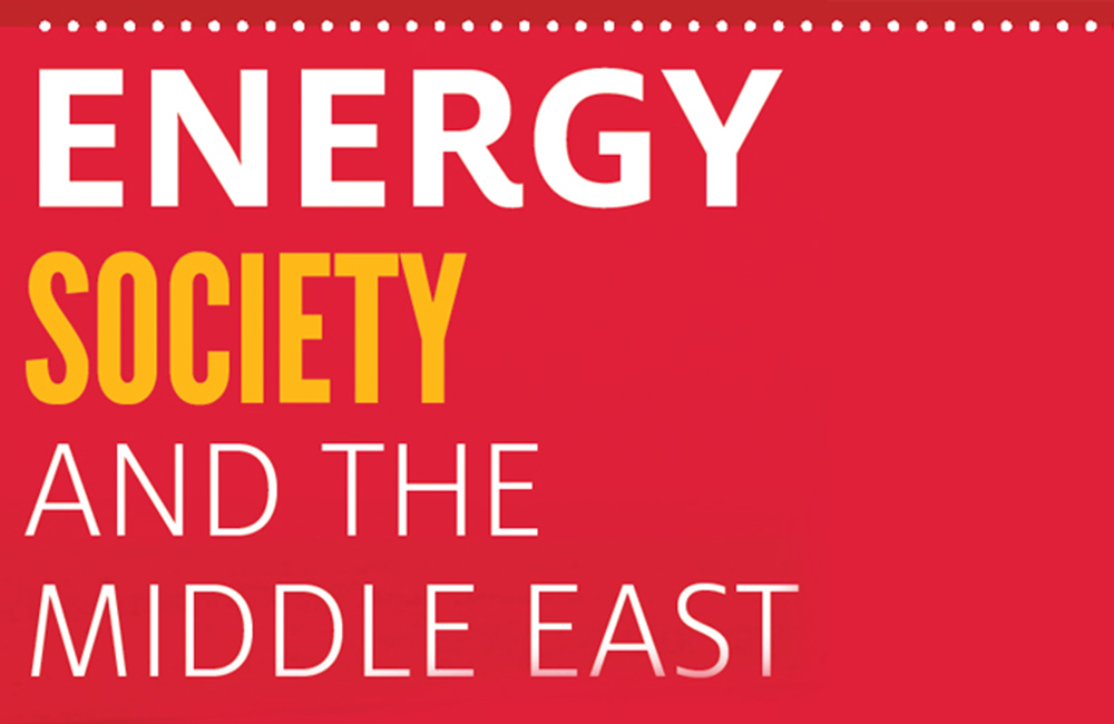 Energy, Society and the Middle East banner image